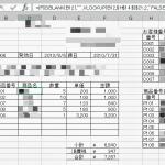 Excelは仕事の95% 個人事業主エンジニアが定義する即戦力の会社員