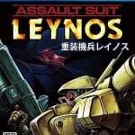 【PS4】重装機兵レイノス 体験版インプレ