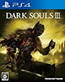 【PS4】【評価・感想】DARK SOULS Ⅲ(ダークソウル3) ゲームレビュー「シリーズ有終を飾るダークファンタジーの傑作」