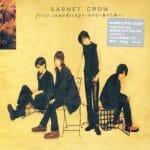 【神曲】GARNET CROW 傑作選10傑~代表曲編~