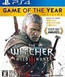 【PS4】ウィッチャー3 ワイルドハント(The Witcher 3: Wild Hunt)ゲームインプレ・操作方法解説
