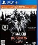 【PS4】ダイイングライト(Dying Light) ゲームインプレ・操作方法解説
