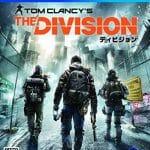 【PS4】The Division – ディビジョン 体験版インプレ(プレイ動画あり)